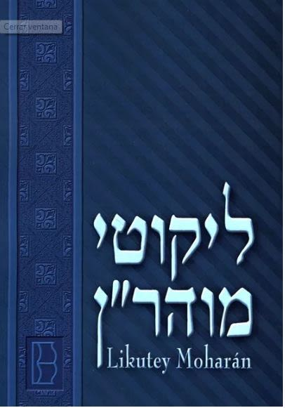Likutey Moharán - Volumen 12 - 2da parte