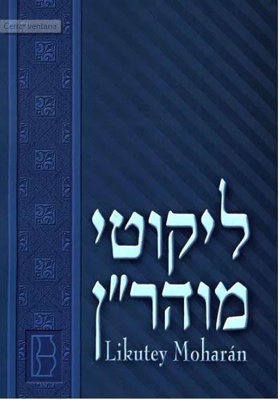 Likutey Moharán Volumen 11 - Lecciones 195 a 286