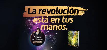 ¡Acá hacemos una Revolución!