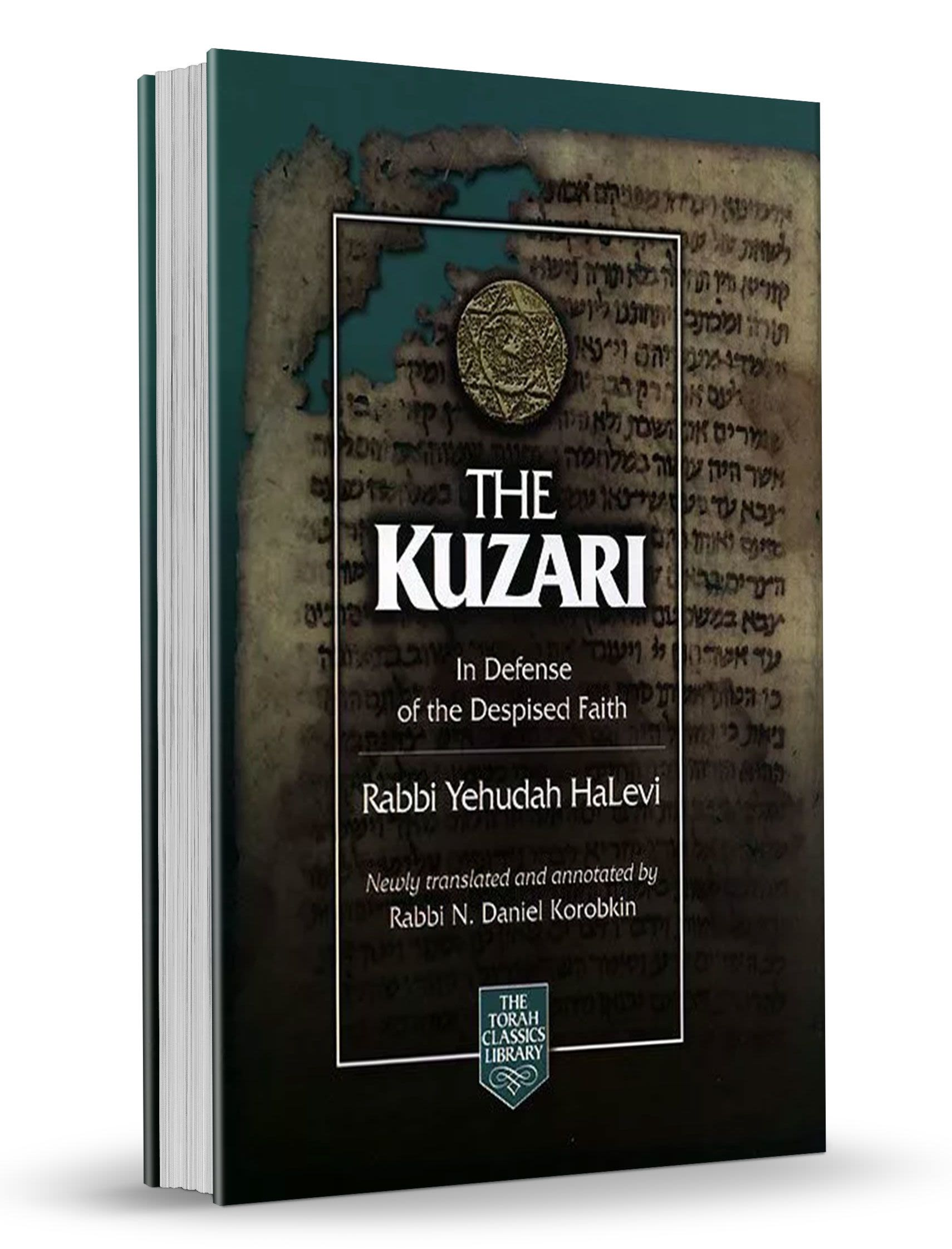 The Kuzari; Pocket edition