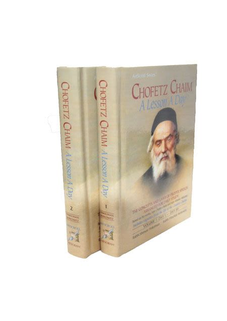 Chofetz Chaim - A Lesson a Day - A set of 2 hard-bound pocket-size volumes