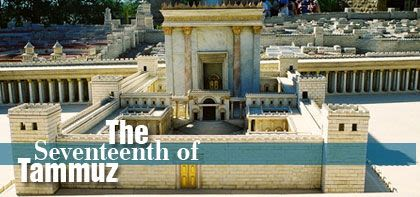 The Seventeenth of Tammuz