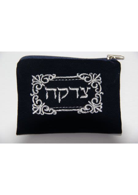 Silver colored velvet צדקה purse