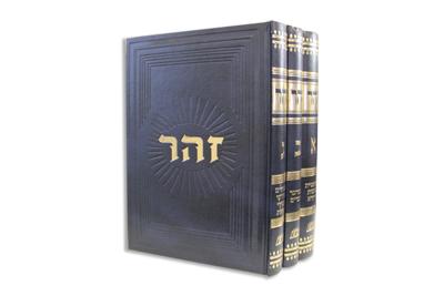 """סט זוהר מחולק לחומשים ונ""""ך - הוצאת ברזני"""