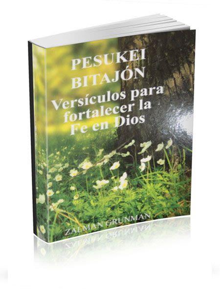 Pesukei Bitajón - Versículos para fortalecer la fe en Dios