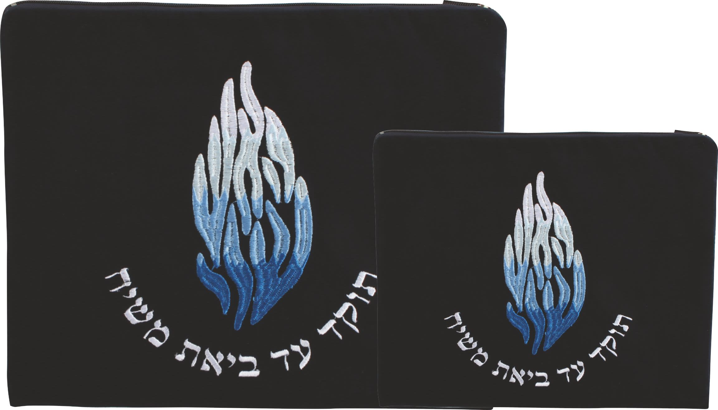"Tallit and Tefillin Cases ""My Fire"""