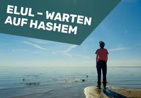 Elul – warten auf HaShem