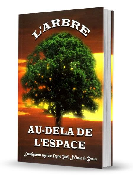 L'arbre au de la de l'espace
