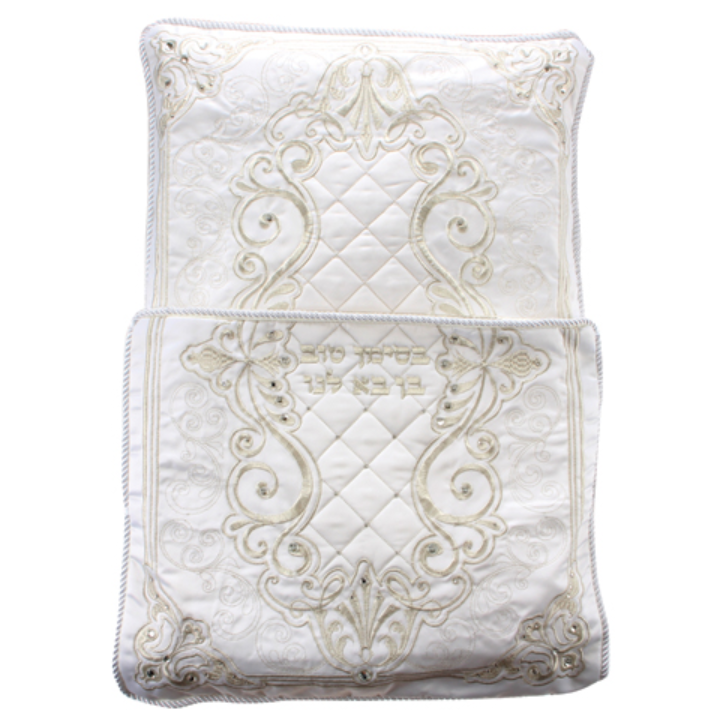 Fancy Pillow for Brit Milah (Circumcision) - Satin, Studded Stones, and Embroidery