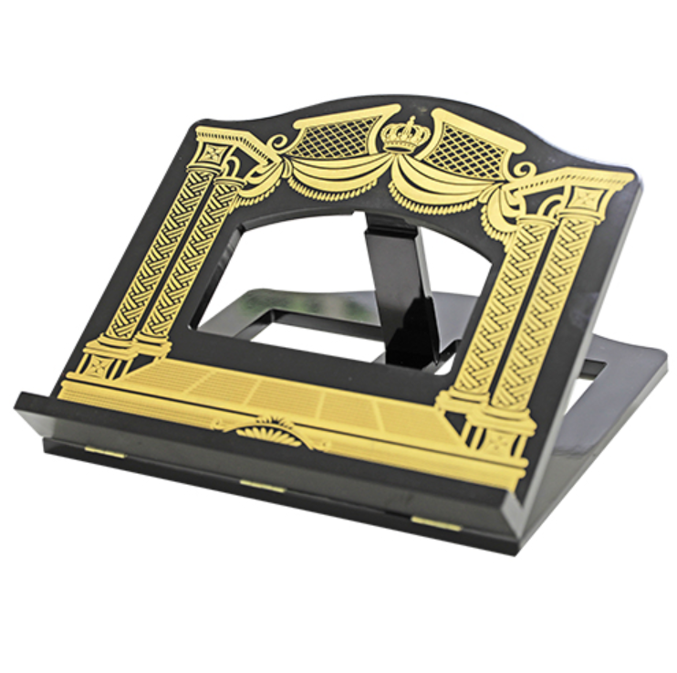 Shtender (Book Stand) - Gold Printing and Mahogany Wood
