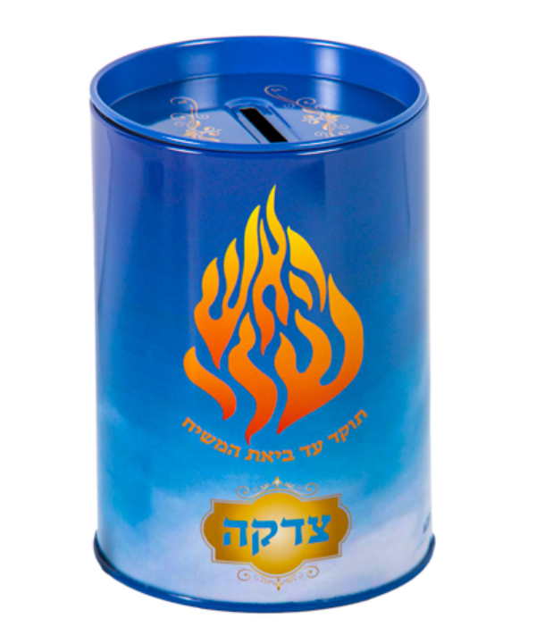 "Charity Box with the Inscription ""My Fire Will Burn"" - Blue Tin"