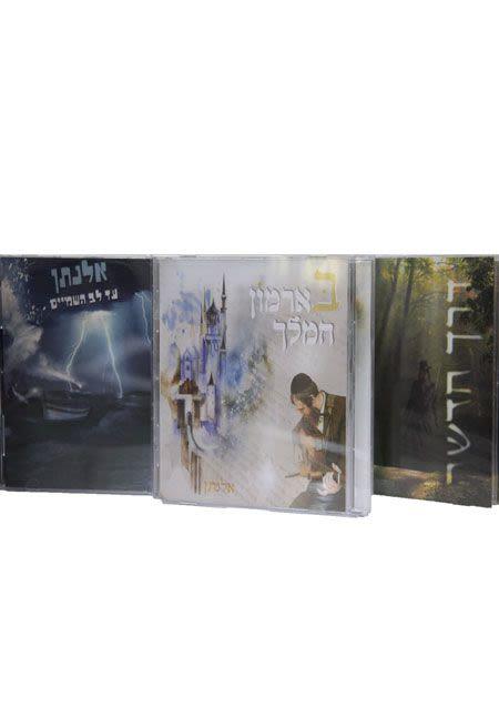 Set de CDs de Elnatan