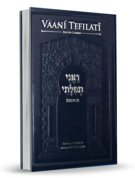 Sidur Vaaní Tefilatí