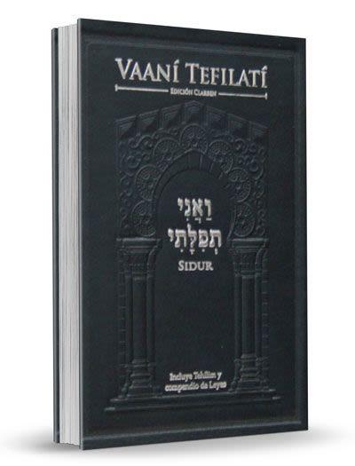 Sidur Vaaní Tefilatí - Símil Cuero