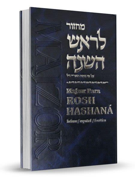 Majzor de Rosh Hashaná - Arizal