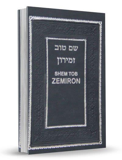 Zemiron de Shem Tob