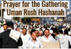 Prayer for the Rosh Hashanah Gathering in Uman