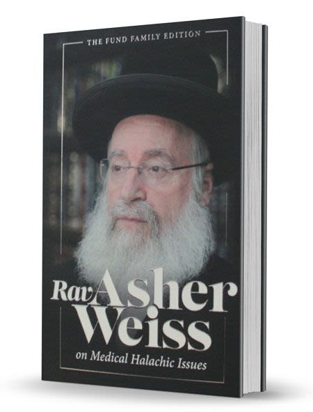 Rav Asher Weiss on Medical Halachic Issues - The Fund Family Edition