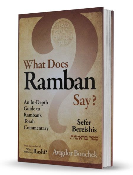 What Does Ramban Say? An In-Depth Guide to Ramban's Torah Commentary