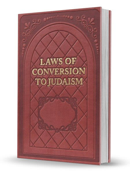 Laws of Gerut (Conversion) to Judaism