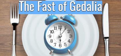 Tzom Gedalia - The Fast of Gedaliah