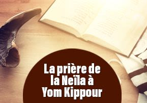 La prière de la Neïla à Yom Kippour