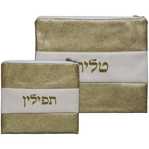 Talit and Tefillin Bag of Copper and Cream Embroidery
