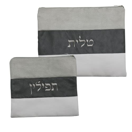 Talit and Tefillin Bag with White and Gray Embroidery