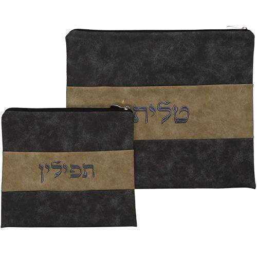 Talit and Tefillin Bag of Bronze and Gray Embroidery