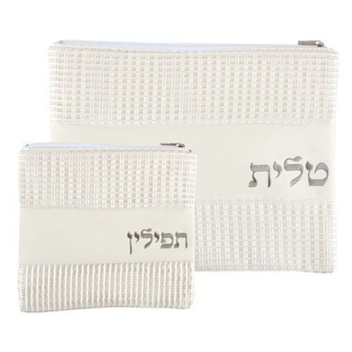 Talit and Tefillin Bag of White Embroidered Material