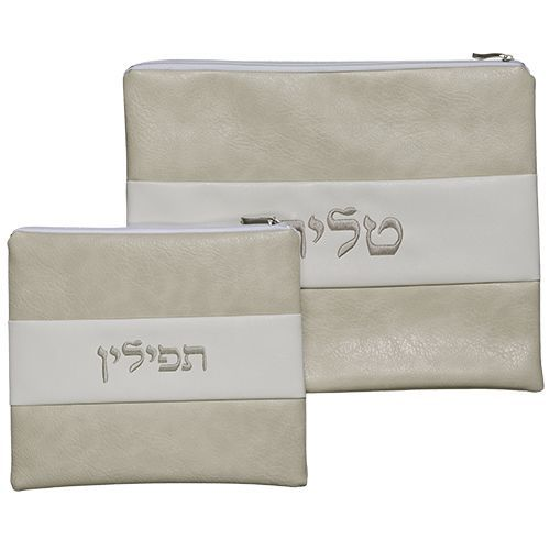 Talit and Tefillin Bag of White- and Cream-Colored Material with Embroidery