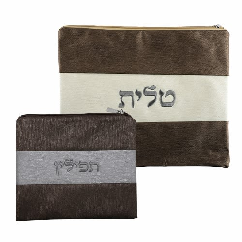 Talit and Tefillin Bag of Light Brown and Gray Embroidery