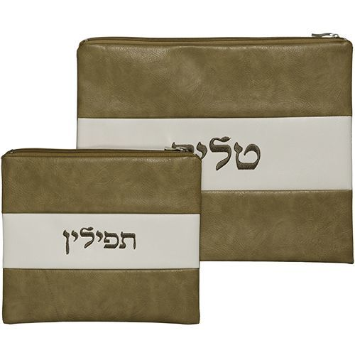 Talit and Tefillin Bag in Light Brown and White Colors with Beautiful Embroidery