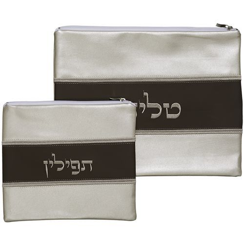 Talit and Tefillin Bag with Fancy Embroidery