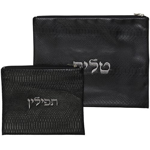 Talit and Tefillin Bag of Light Black Imitation Leather