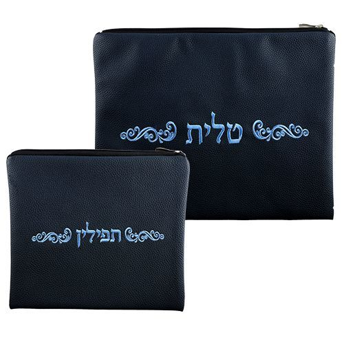Talit and Tefillin Bag in Blue Color with Fancy Embroidery