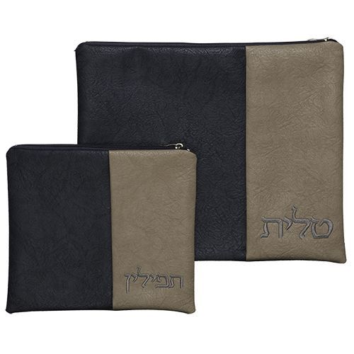 Talit and Tefillin Bag in Gray and Beige Colors