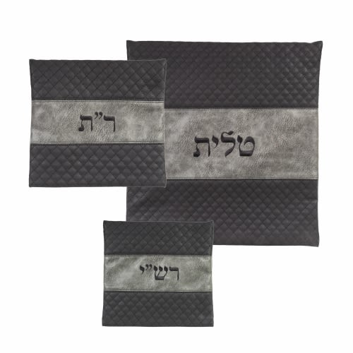 Talit and Tefillin Bag of Imitation Leather With Embroidery of Rashi and Rabbenu Tam