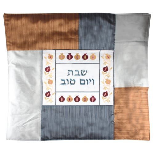 Plata  (Shabbat Hot Plate) Covering With Colorful Emboidery
