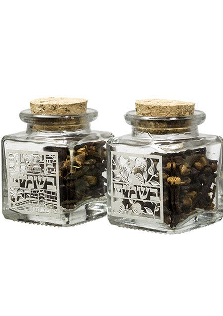 Glass Container for Havdalah Spices
