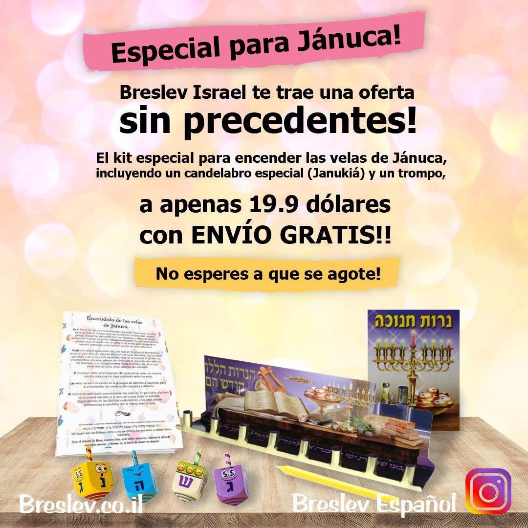 Set de Jánuca - ENVÍO GRATIS!!!
