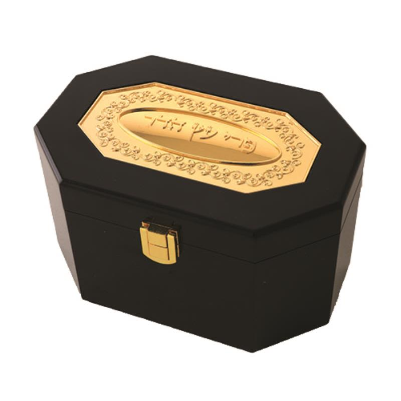 Etrog Box - Mahogany Wood with Golden Plaque on Lid