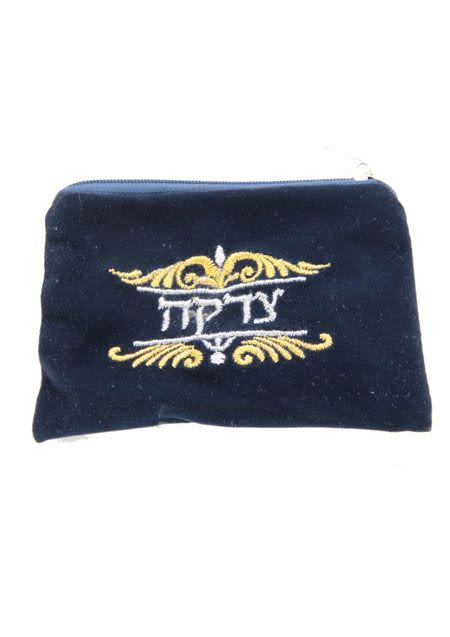 Charity Purse of Blue Velvet With Gold Embroidery