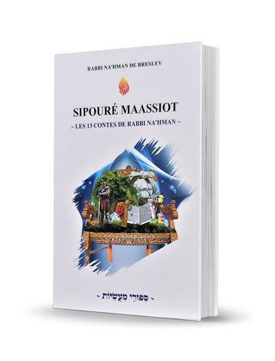 SIPPOURE MAASSIOT