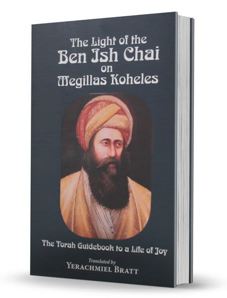 The Light of the Ben Ish Chai on Megillas Koheles-The Torah Guidebook to a Life of Joy