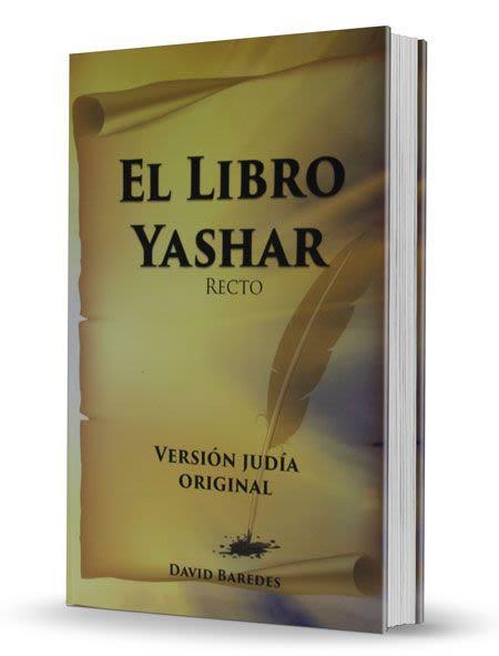 El Libro Yashar (Recto)