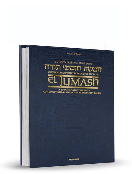 Jumash Artscroll - formato pequeño