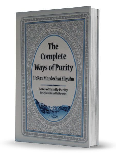 The Complete Ways of Purity - Laws of Family Purity