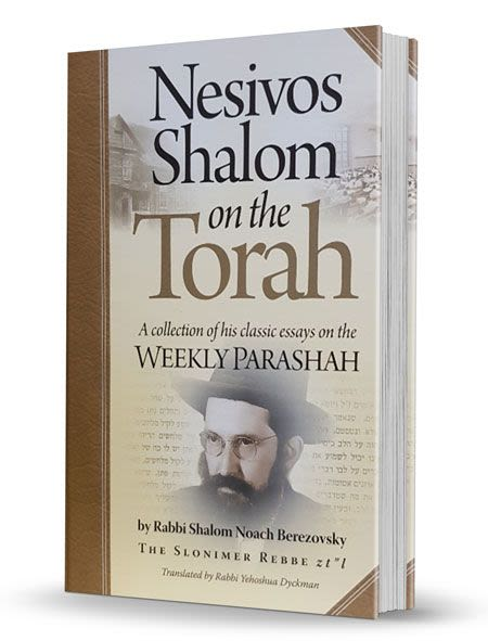 Nesivos Shalom on the Torah - Weekly Essays on the Weekly Parashah