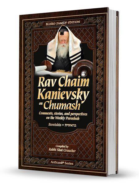 Rav Chaim Kanievsky on Chumash - Bereishis